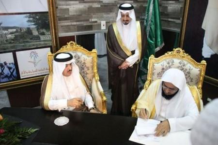 المجلس التنسيقي يوقع مع محافظة بارق1