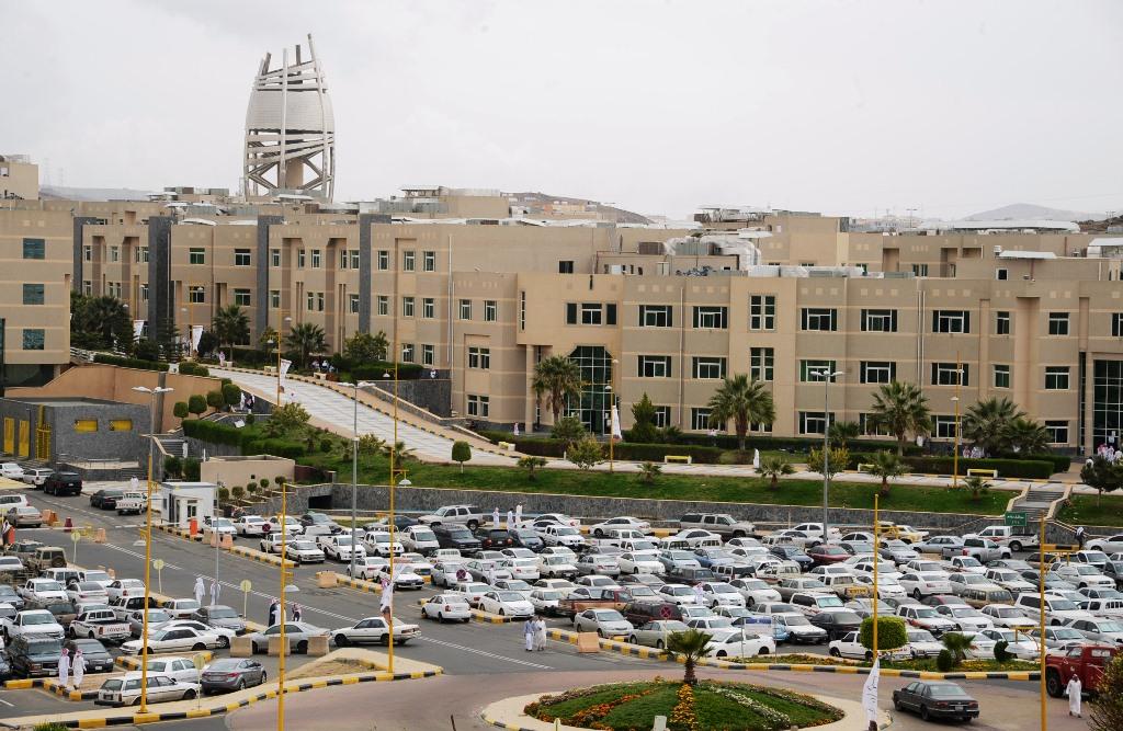 جامعة البنات