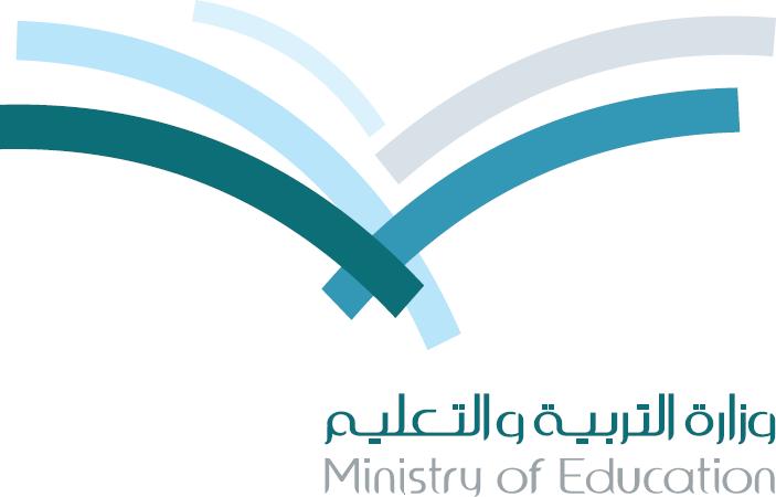شعار-وزارة-التربية-والتعليم-الجديد-بجودة-عالية