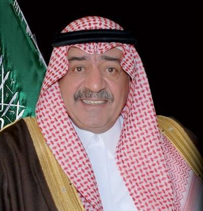 أمر ملكي : الأمير مقرن بن عبد العزيز وليا لولي العهد