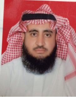 الدكتور خالد الردادي رئيس المؤتمر السعودي العالمي الثالث