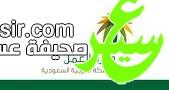 شعار العمل