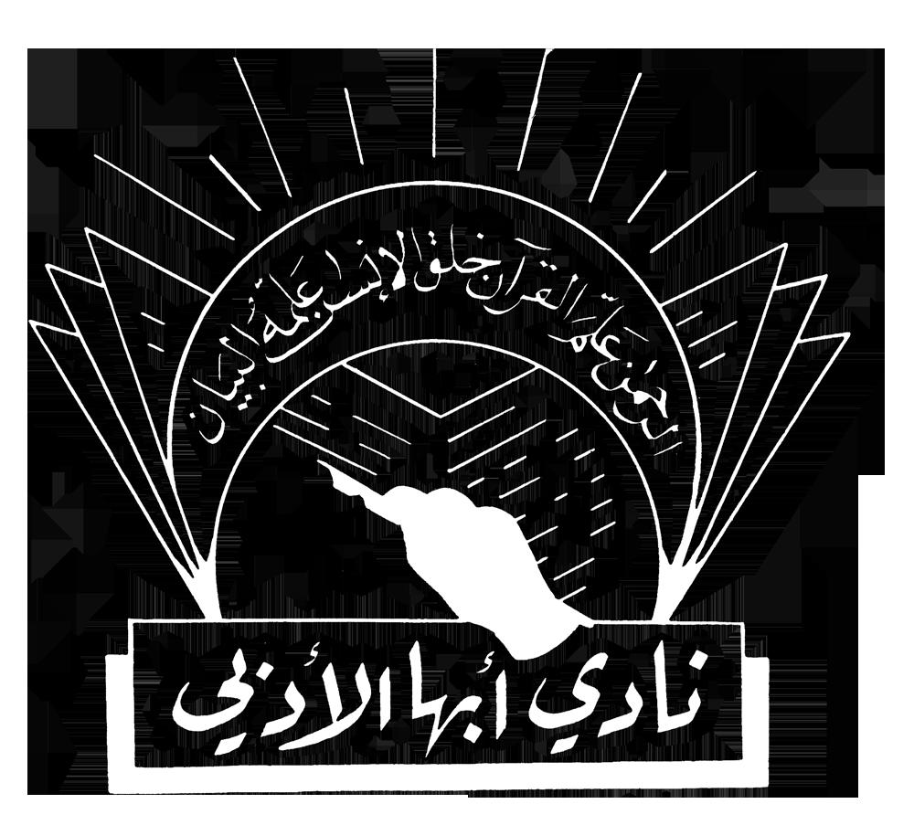 شعار النادي11