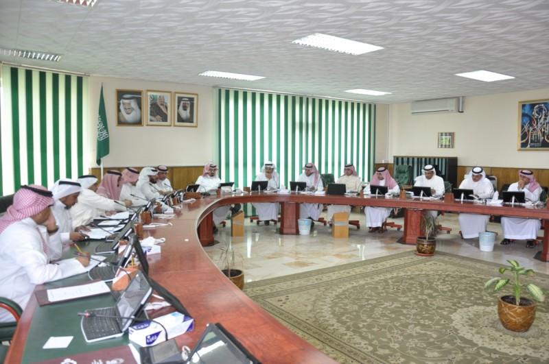 لجنة الاستعداد
