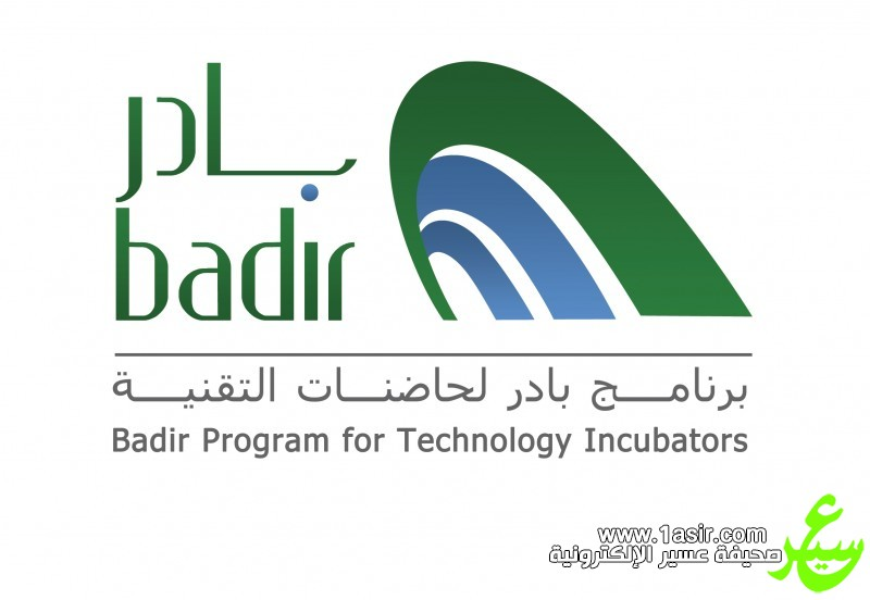 Logo Badir - ICT
