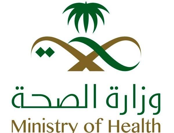 Saudi_Ministry_of_Health