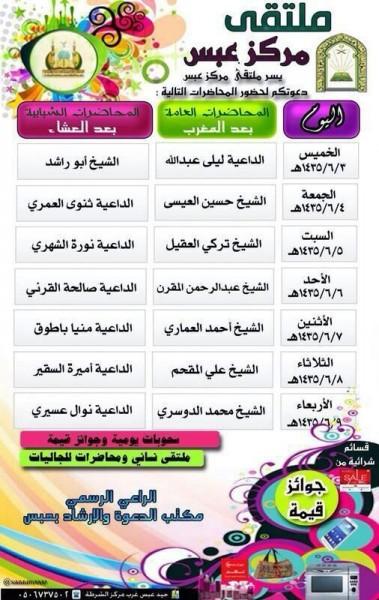 baareq69126051693d3