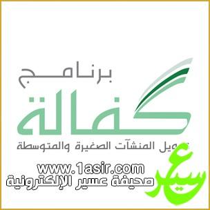 kafala-img_0