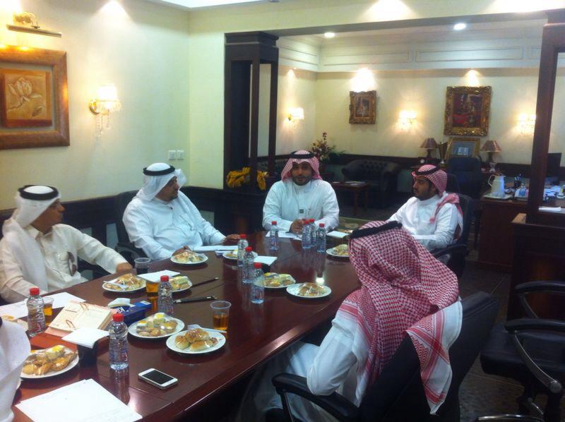 اجتماع 2