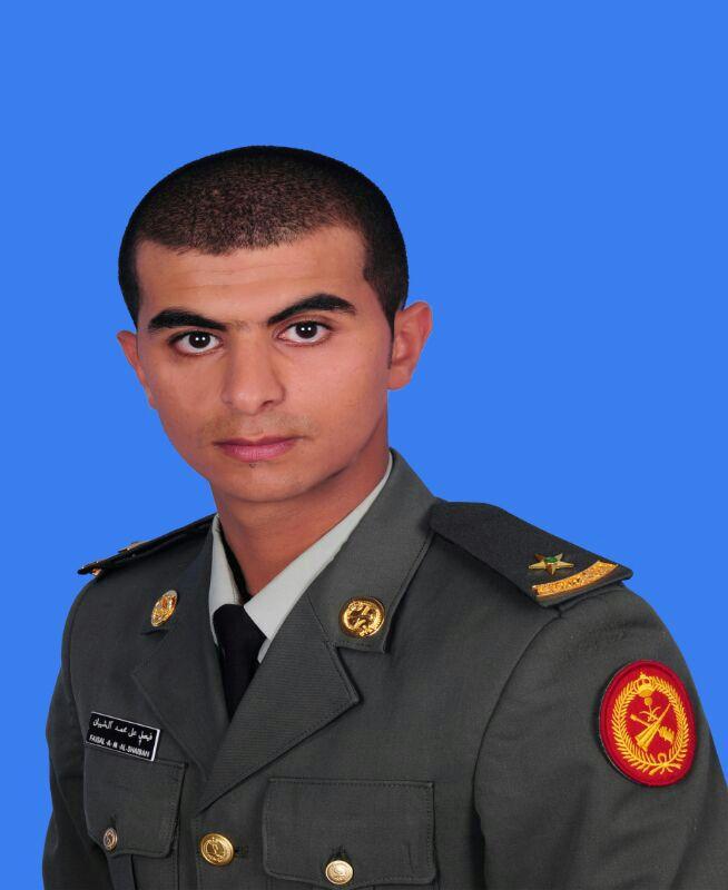 الملازم فيصل