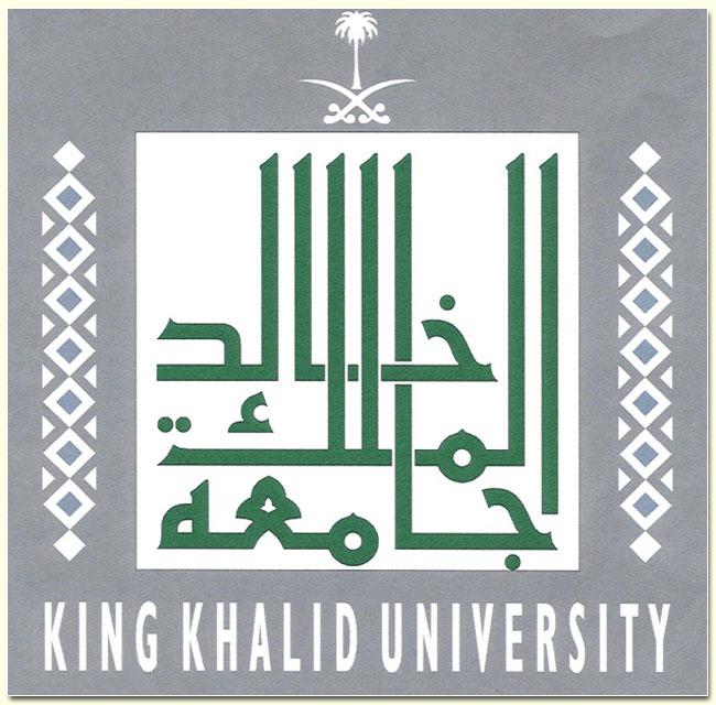 جامعة الملك خالد
