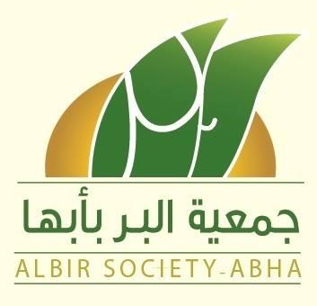 شعار الجمعية صحف