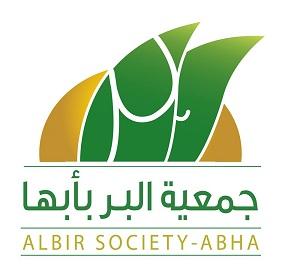شعار الجمعية000