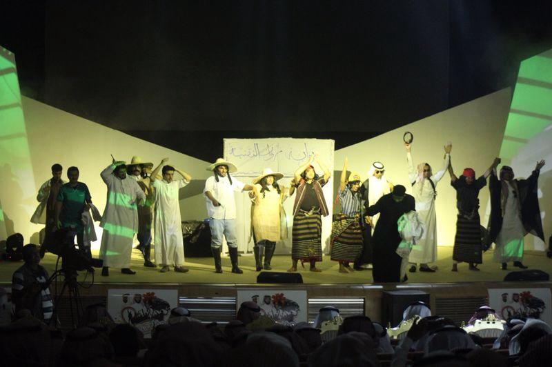 مشهد تمثيلي من الحفل