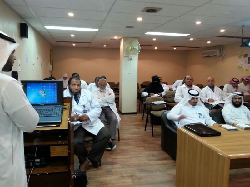 ورشة عمل بمستشفى بللسمر بالتعاون مع إدارة قطاع الرعاية ببللسمر1