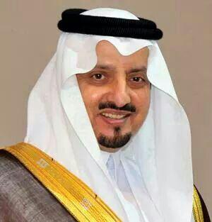 أمير عسير الأمير فيصل بن خالد
