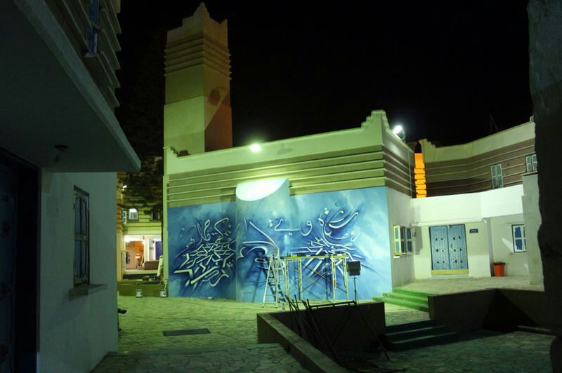المسجد1