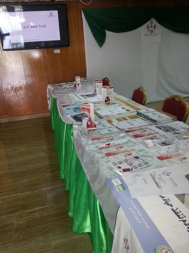اليوم العالمي للتبرع بالدم بمستشفى بللسمر3