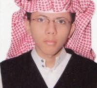 عبدالعزيز سعيد سعد الشهراني