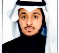 عبدالكريف آل حنيف