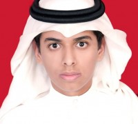 علي حسين آل فرحان