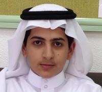 محمد حسين محمد يحيى