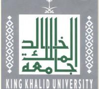 جامعة الملك خالد تستقبل اكثر من 27 الف متقدم ومتقدمة