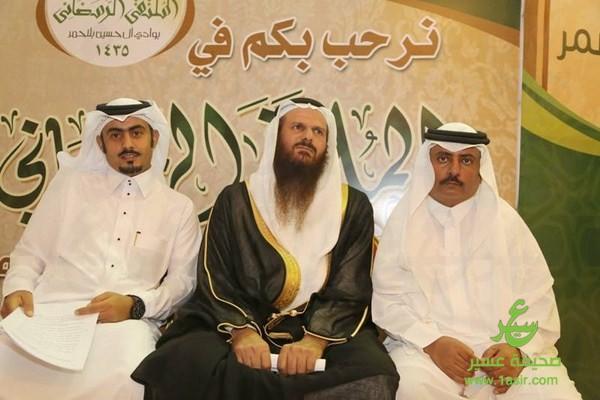 اختتام ملتقى آل حسين بللحمر29