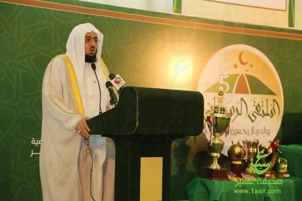 اختتام ملتقى آل حسين بللحمر36