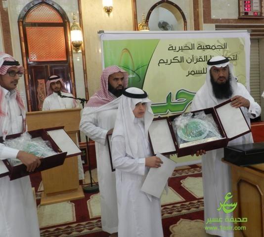 تكريم طلاب ومعلمي تحفيظ ببللسمر13