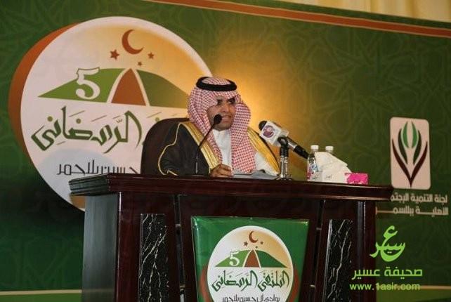 ملتقى آل حسين بللحمر مشاركة الشاعر العلياني