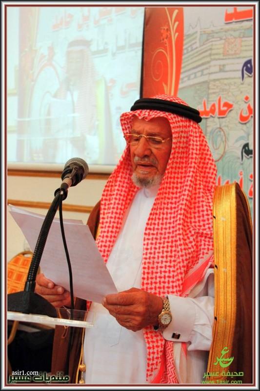 عبد الله بن حامد