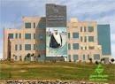 الجامعه 5