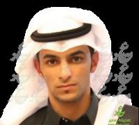 خالد الحسين