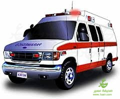 فسيارة الاسعاف