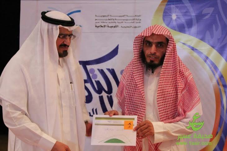مدير عام تعليم عسير يكرم مجمع تحفيظ القرآن ببللسمر2