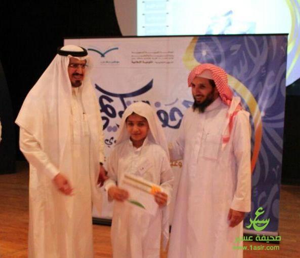 مدير عام تعليم عسير يكرم مجمع تحفيظ القرآن ببللسمر33