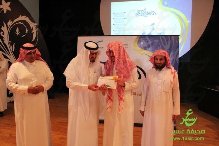 مدير عام تعليم عسير يكرم مجمع تحفيظ القرآن ببللسمر4