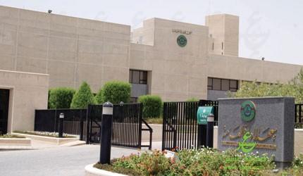 معهد-الإدارة