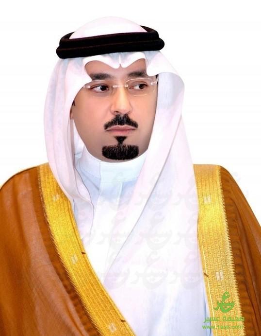 السمو الملكي الأمير مشعل بن عبدالله بن عبد العزيز أمير منطق ة مكة المكرمة
