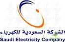 الكهرباء 2