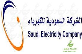 شعار الكهرباء