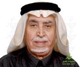الكاتب محمد الحميد