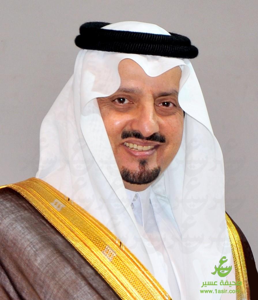 Prince Faisal Photo