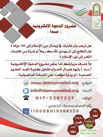 IMG-20141127-WA0038_resized