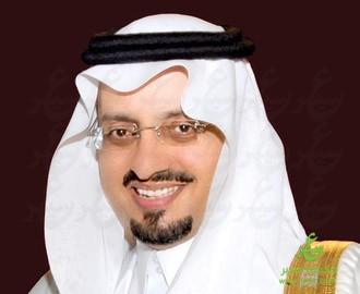عسير فيصل بن خالد