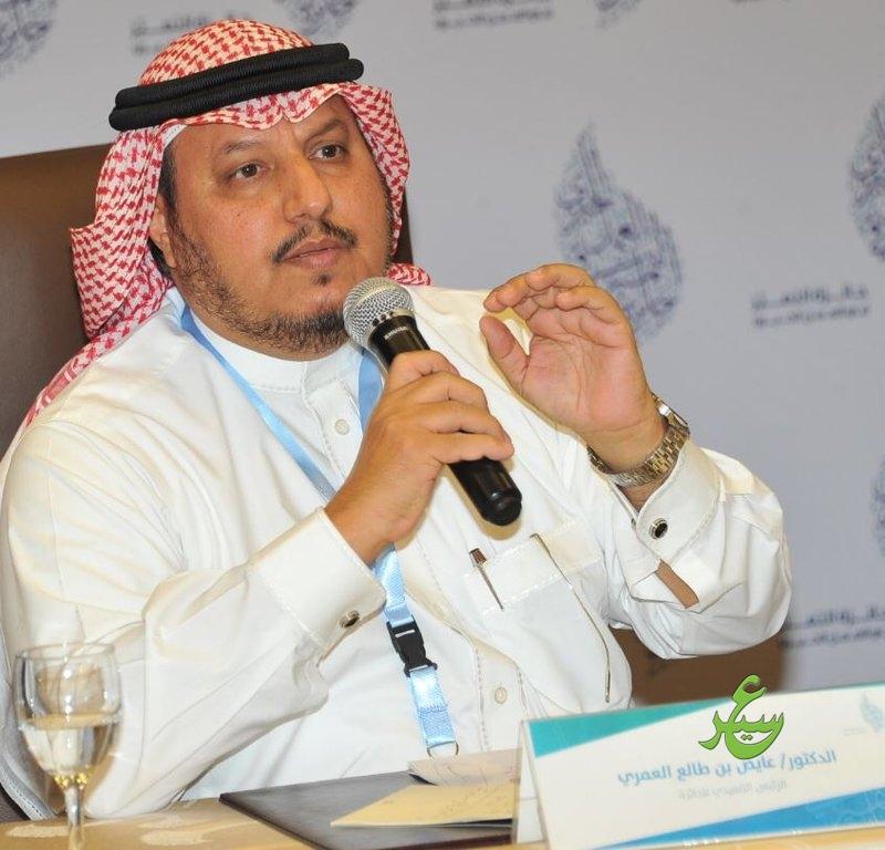 المجلس السعودي للجودة يحتفل غداً بذكرى مرور ( ٢٥) عاماً - عسير