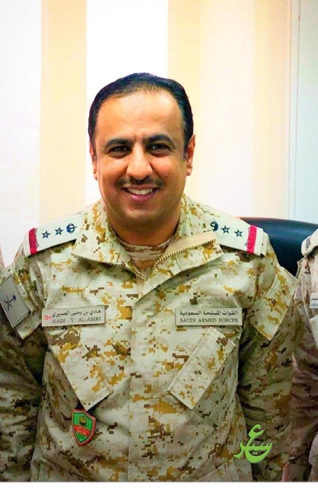 هادي بن يحيى العسيري إلى رتبة عقيد ركن بالقوات المسلحة السعودية عسير